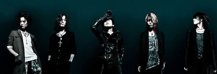 direngrey2012banner