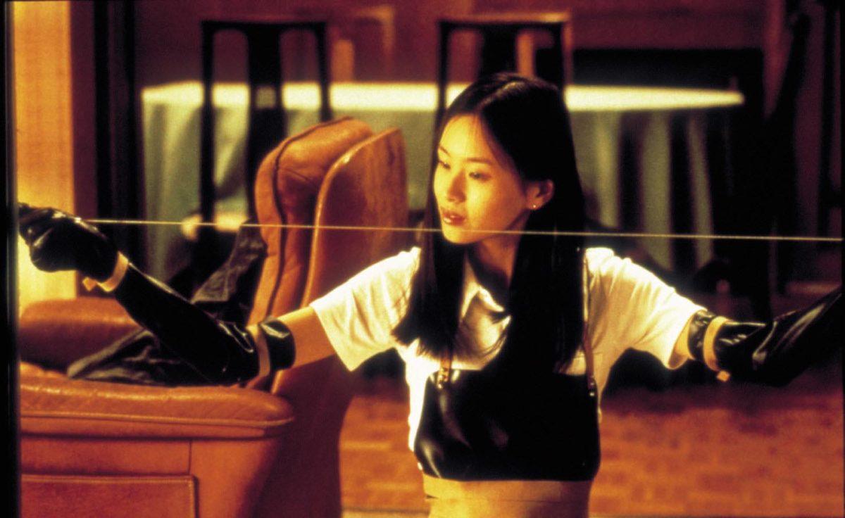 """Résultat de recherche d'images pour """"audition takashi miike"""""""