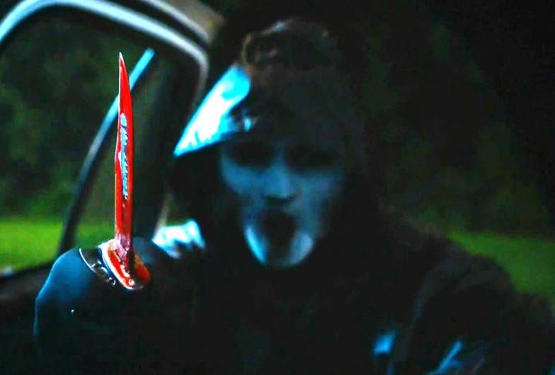 Scream 2.12 Review
