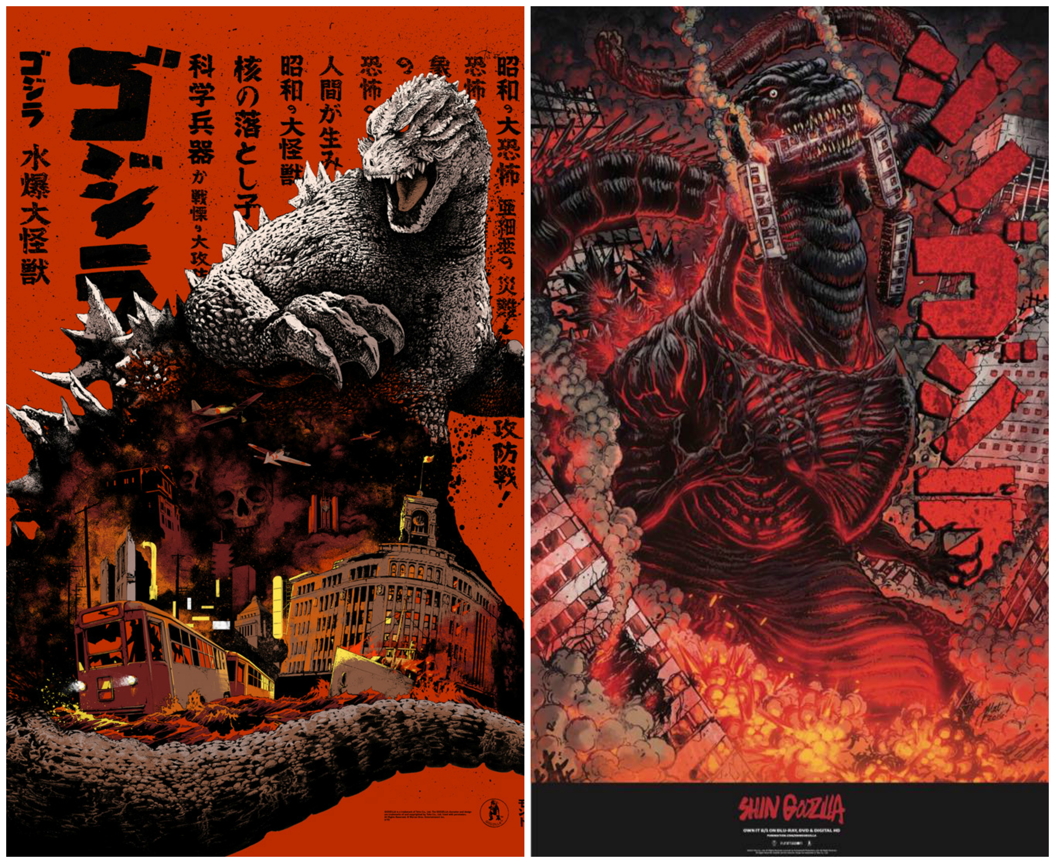 Podcasts] Test Pattern – Episode 52: GOJIRA! – Godzilla