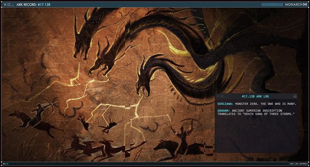 A screenshot from the website Godzilla
