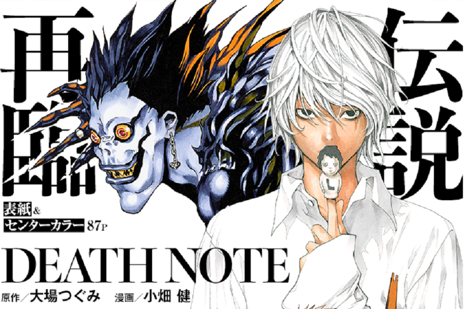 https://bloody-disgusting.com/wp-content/uploads/2020/01/death-note.png