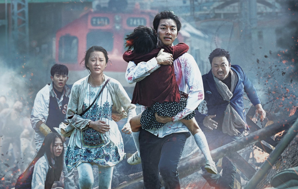 Train to Busan' Gets an Extended Release This July [Trailer] - Bloody Disgusting
